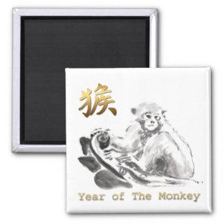 Año chino 2016 del mono con el imán del símbolo