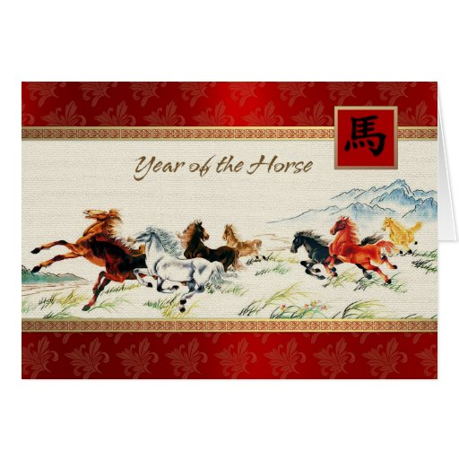 Año chino adaptable de la tarjeta del caballo