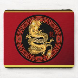Año chino adornado del dragón alfombrillas de ratón