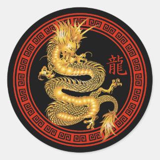 Año chino adornado del dragón etiquetas redondas