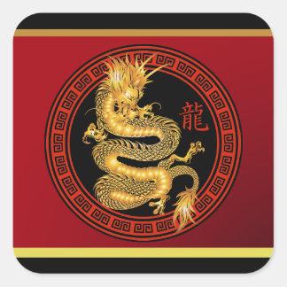 Año chino adornado del dragón colcomanias cuadradas personalizadas