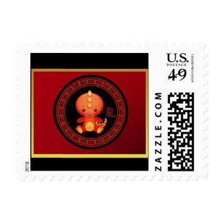 Año chino adornado del dragón sello