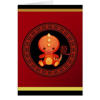 Año chino adornado del dragón tarjeta de felicitación