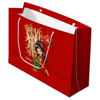 Año chino conocido de encargo de los bolsos del bolsa de regalo grande