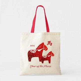 Año chino de la bolsa de asas del regalo del cabal