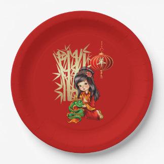 Año chino de la cabra/de la placa de papel del plato de papel 22,86 cm