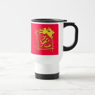 Año chino de la caligrafía de los regalos del cone tazas de café