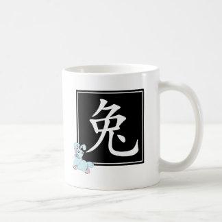 Año chino de la caligrafía del conejo taza básica blanca