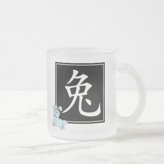 Año chino de la caligrafía del conejo taza cristal mate