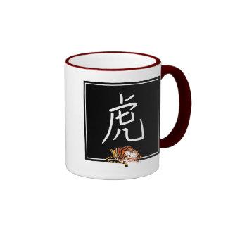 Año chino de la caligrafía del tigre taza de dos colores