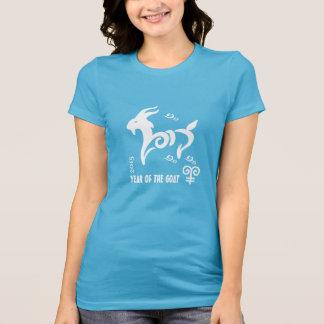 Año chino de la camisa del regalo de la cabra