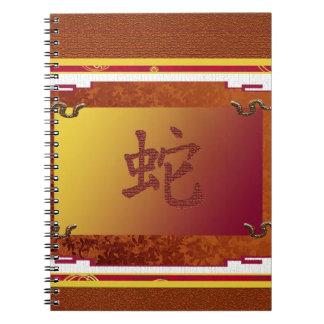 año chino de la muestra de la serpiente libreta