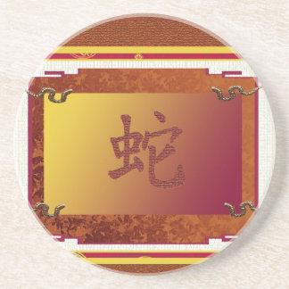 año chino de la muestra de la serpiente posavasos cerveza