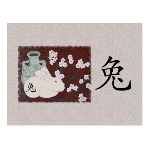 Año chino de la postal del conejo