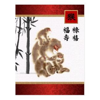 Año chino de la postal del mono en chino