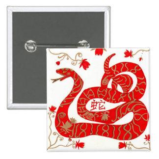 Año chino de la serpiente pin cuadrado