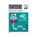 Año chino de la serpiente. Sellos