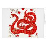 Año chino de la serpiente tarjeton