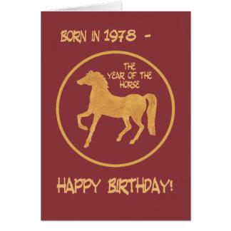 Año chino de la tarjeta de cumpleaños del caballo,