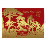 Año chino de la tarjeta de felicitación del Año Nu