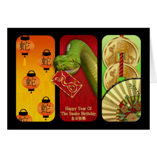 Año chino de la tarjeta de felicitación del cumple
