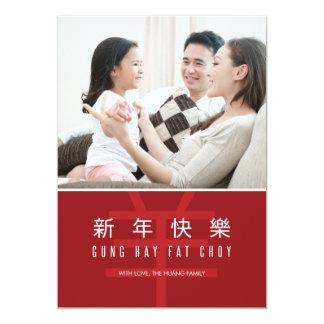 Año chino de la tarjeta del Año Nuevo de las Invitación 12,7 X 17,8 Cm