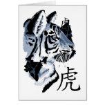 Año chino de la tarjeta del tigre