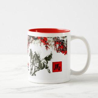 Año chino de la taza del regalo del caballo