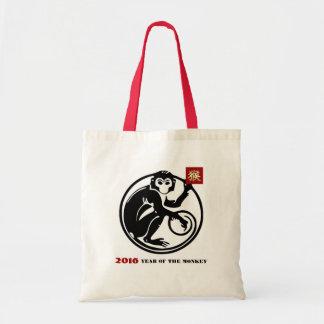 Año chino de las bolsas de asas 2016 del regalo
