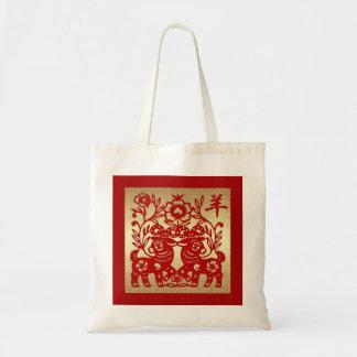 Año chino de las bolsas de asas del regalo de la