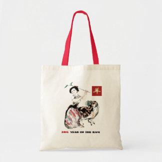 Año chino de las bolsas de asas del regalo del