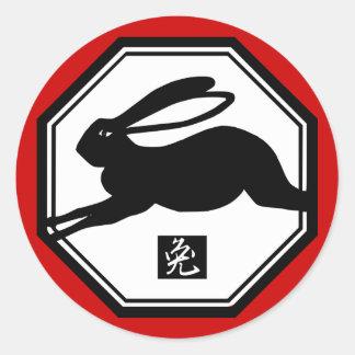 Año chino de las camisetas y de los regalos del etiqueta redonda