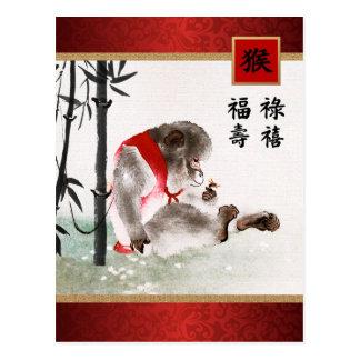 Año chino de las postales del mono en chino