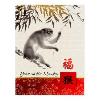 Año chino de las postales del personalizado del