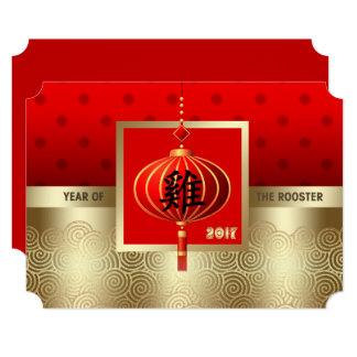 """Año chino de las tarjetas planas adaptables de invitación 5"""" x 7"""""""