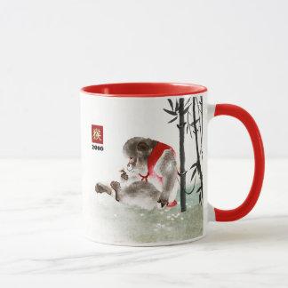 Año chino de las tazas 2016 del regalo del mono