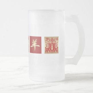 Año chino de las tazas del regalo de la cabra