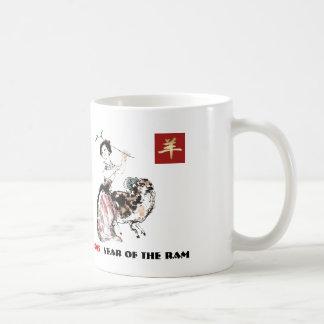 Año chino de las tazas del regalo del espolón
