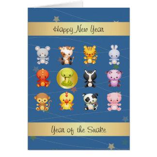 Año chino de los animales del zodiaco de la serpie tarjetón
