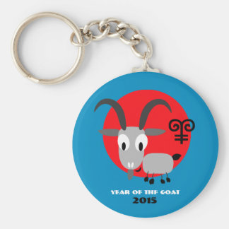 Año chino de los llaveros de la cabra/del regalo