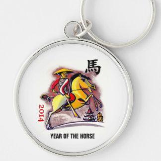 Año chino de los llaveros del regalo del caballo