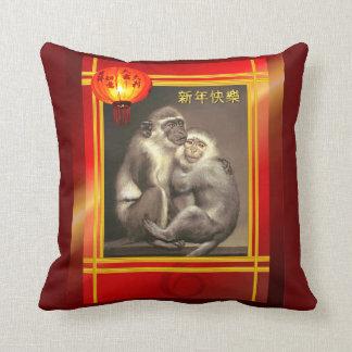 Año chino de los monos del Año Nuevo del mono 2016 Cojín