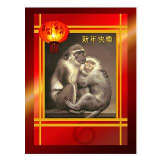 Año chino de los monos del Año Nuevo del mono 2016 Postales