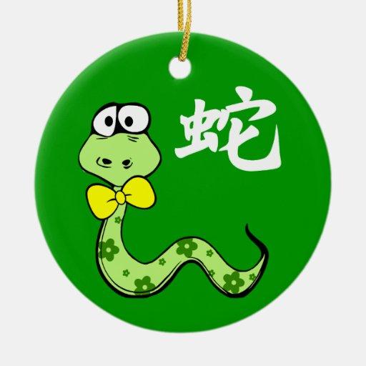 Año chino de los ornamentos del regalo de la adorno navideño redondo de cerámica