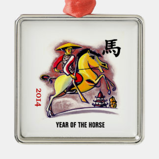 Año chino de los ornamentos del regalo del caballo adorno navideño cuadrado de metal