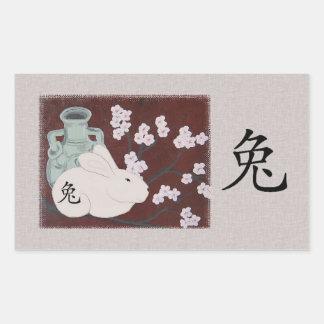 Año chino de los pegatinas del conejo rectangular altavoces