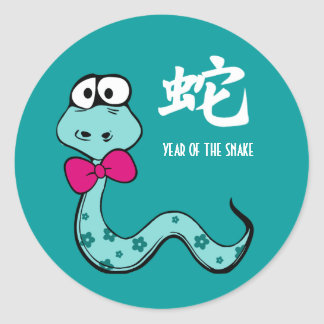 Año chino de los pegatinas del regalo de la pegatina redonda