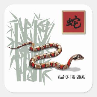 Año chino de los pegatinas del regalo de la pegatina cuadrada