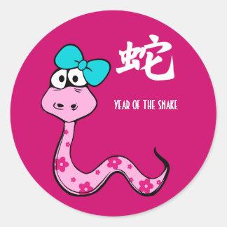 Año chino de los pegatinas del regalo de la serpie