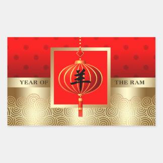 Año chino de los pegatinas del regalo del espolón rectangular altavoz